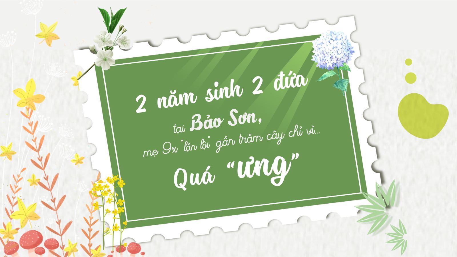 """""""Lặn lội"""" từ Bắc Ninh lên Hà Nội sinh con, mẹ 9x kể chuyện """"2 năm sinh 2 đứa ở cùng viện"""" vì """"quá ứng Bảo Sơn"""""""